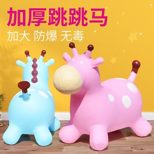 跳跳馬寶寶羊角球坐騎兒童充氣馬小孩嬰兒加大加厚號小馬牛玩具鹿