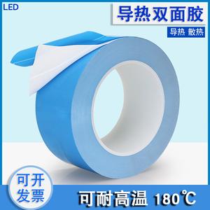 導熱雙面膠帶LED燈條液晶電視模具鋁基板電腦電器芯片散熱絕緣膠墊貼片維修固定耐高溫膠帶加厚0.015mm 0.2mm