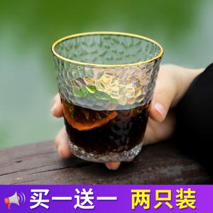 【2只裝】日式金邊錘紋玻璃杯透明家用客廳喝水杯子套裝網紅抖音