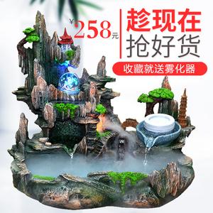 风水轮假山流水喷泉室内转运招财摆件鱼缸前台装饰开业礼品水晶球