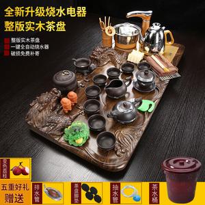 茶具套裝家用黑檀色蓮開四季全自動四合一紫砂功夫高檔實木茶盤組