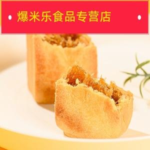桂洲村鳳梨酥傳統手工零食糕點水果夾心特產休閑零食300g