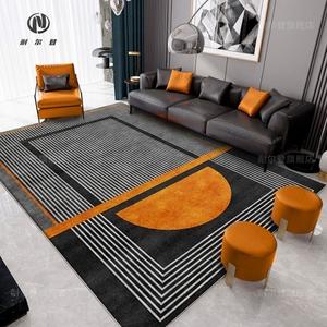 輕奢北歐現代簡約大面積客廳地毯家用臥室沙發茶幾墊子免洗可擦洗