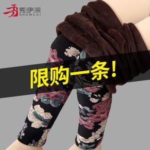 中老年女裝秋冬裝媽媽裝大碼花褲子中年棉褲加絨加厚保暖打底褲