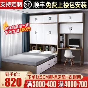 衣柜床一體多功能小戶型兒童床省空間實木衣柜套裝組合床榻榻米床