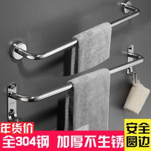 不銹鋼毛巾單桿304 免打孔衛生間掛桿浴室雙桿壁掛加長毛巾置物架