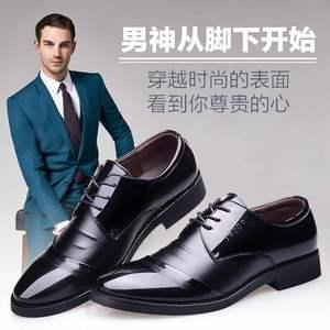 男士皮鞋買一送五黑色坡跟大碼亮面夏季系帶透氣軟上班送皮帶青年