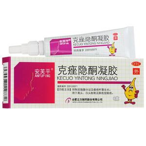 安芙平 克痤隱酮凝膠 6g*1支/盒祛痘痤瘡黑頭白頭粉刺 痤瘡