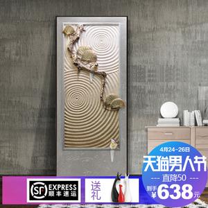 竖式玄关走廊单幅过道客厅墙画主卧立体浮雕装饰壁画中式无框挂画图片