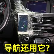 車載手機支架汽車出風口車上卡扣式車內支撐導航支駕裝飾用品大全