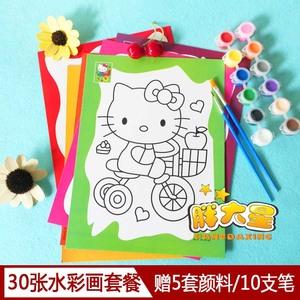 儿童水彩画颜料套装水粉