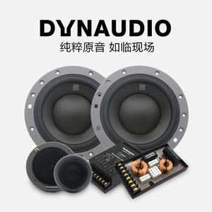丹麥丹拿DYNAUDIO汽車音響ESOTAN系列372額定功率200瓦三分頻套裝
