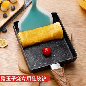 日式玉子燒方形迷你不粘鍋厚蛋燒麥飯石小煎鍋煎蛋家用平底早餐鍋