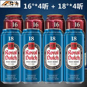 皇家金骑士16度18度烈性啤酒500ml*8罐装原装进口高度啤酒组合装