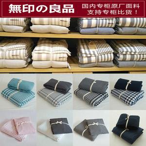 無印良品四件套水洗棉全棉格子被套三4件套純色裸睡床單簡約床笠