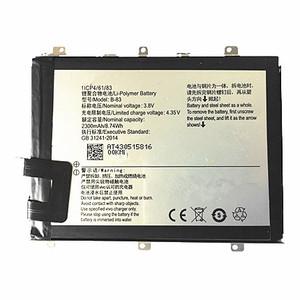vivo步步高Y35Y51L X5M Y51A Y35A正品X520A X710F X5SL/V X3T Xplay5A手机X510W X510T X710T电池原装X3S/SW