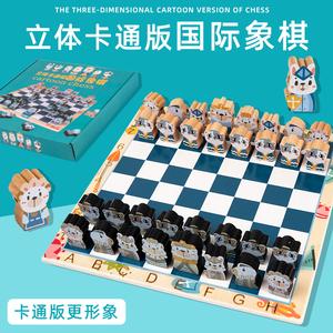 國際象棋套裝棋盤初學者兒童黑白棋子實木棋盤雙皇後卡通立體玩具