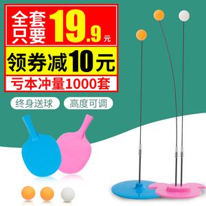 兒童乒乓球訓練器抖音網紅益智防近視拍小孩室內彈力球類運動玩具