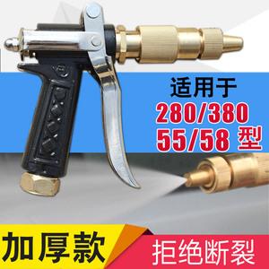 加厚型全銅洗車機高壓水槍噴頭適用黑貓280/380/55/58清洗機配件