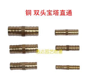 6/8/10/12mm全铜黄铜一字宝塔软管直通 双头倒刺直通宝塔接头配件