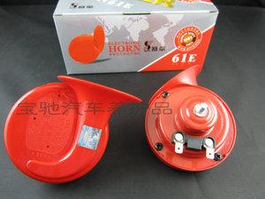 赛歌61E62E恒磁无干扰电子喇叭通用型蜗牛喇叭汽车电喇叭高低音