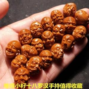 橄榄核十八罗汉单面手持脖挂长串苏工手工刻雕文玩橄榄胡十八罗汉