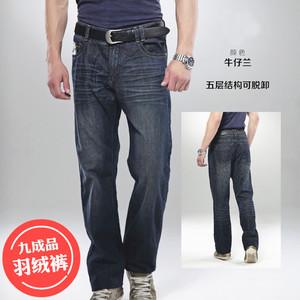 男士羽绒裤特价