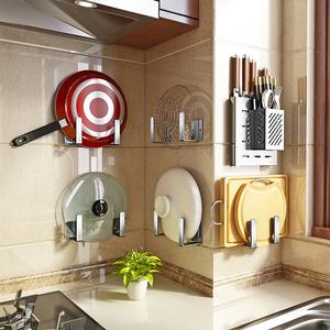 304不锈钢厨房置物架壁挂式案砧板菜板刀架 墙上免打孔锅盖收纳架