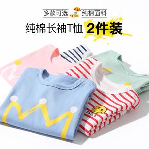 寶寶純棉長袖T恤男童女童春秋衣上衣服童裝小童嬰兒童秋季打底衫