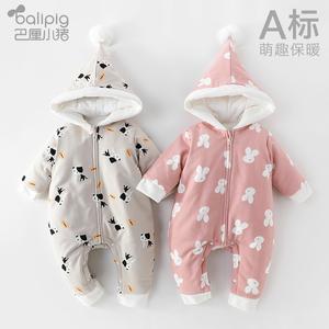 初生嬰兒冬裝連體衣冬天外出抱衣加厚保夾棉衣服新生寶寶棉衣棉服
