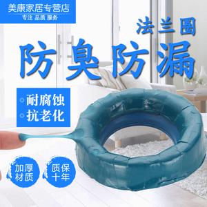 马桶法兰圈加厚防臭密封圈通用座坐便器配件卫生间防漏防溢水利器