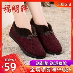 老北京布鞋女棉鞋冬季加厚加绒软底中老年人妈妈鞋奶奶鞋保暖防滑