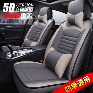 比亞迪元/F3/F6/G6/S6/L3/宋/四季汽車坐墊全包座套布藝布料