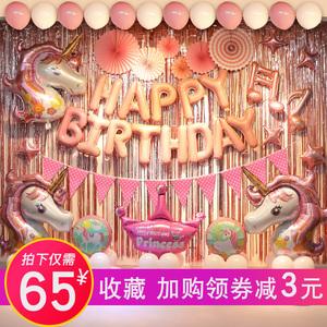 兒童周歲百日滿月生日布置裝飾氣球套餐網紅寶寶派對鋁膜字母氣球