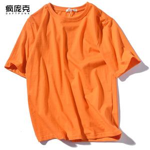 2019夏装新款青年日系男女短袖宽松纯棉潮流橙色显白圆领半袖T恤