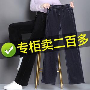 灯芯绒阔腿裤女垂感高腰条绒裤子2019新款加绒宽松直筒裤秋冬女裤