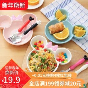精东家品可爱儿童餐盘卡通宝宝吃饭盘子家用小孩陶瓷餐具分格果盘