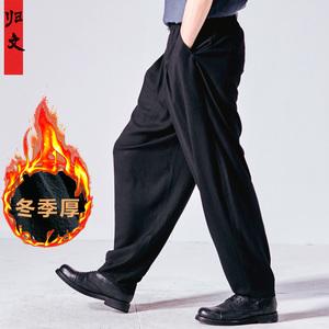 灯笼裤子男冬季长裤萝卜裤男宽松加绒加厚休闲裤哈伦裤中国风男裤