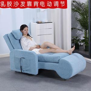 心理咨询室音乐放松椅心理沙发催眠辅导躺?#26410;?#30496;床生物反馈减压