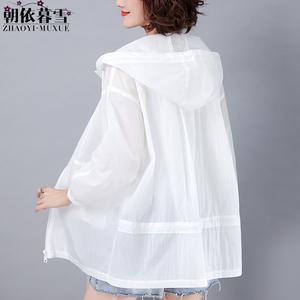 防曬衣女中長款外套夏季薄款防曬服2020新款大碼女裝寬松白色風衣
