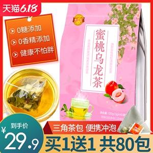 蜜桃白桃烏龍茶包日本花茶組合養生茶葉冷泡袋泡花果茶水果茶茶包