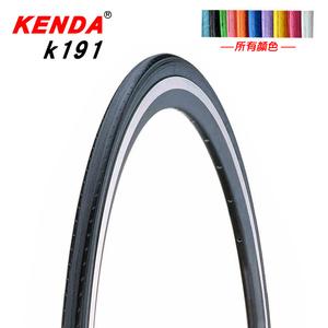 KENDA建大死飞轮胎26寸公路自行车外胎700 23C彩色非实心充气车胎
