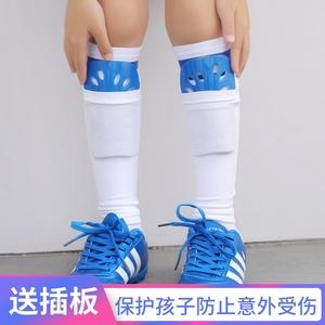足球护腿板儿童袜套专业护具护小腿护板固定套插板足球袜男童袜筒