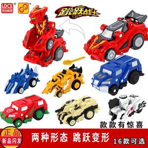 灵动跳跃战士变形玩具机器人变形跑车男孩?#28909;?#36710;烈火骑士魔幻车神