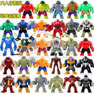 兼容乐高超级英雄复仇者联盟反浩克钢铁侠绿巨人拼装积木大人仔