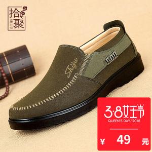 老北京中老年布鞋