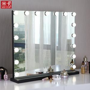 大號led化妝鏡帶燈泡梳妝鏡子家用臥室壁掛網紅鏡子帶燈臺式桌面
