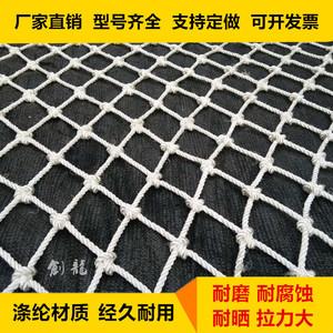 新款户外蹦蹦床围网跳跳床围边护网绳防护安全围网建筑工地防坠网