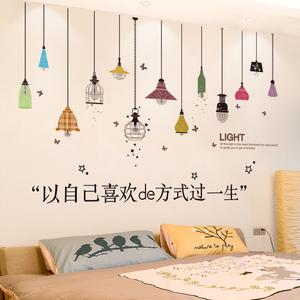 墻紙自粘溫馨網紅墻壁紙背景墻創意臥室墻面裝飾3D立體墻貼紙貼畫