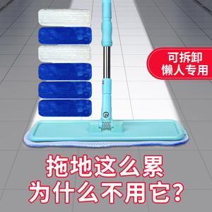 馨梦园木地板平板拖把一拖净静电磁化家用拖布不锈钢杆尘推地板布